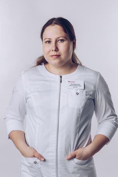 Фатхутдинова